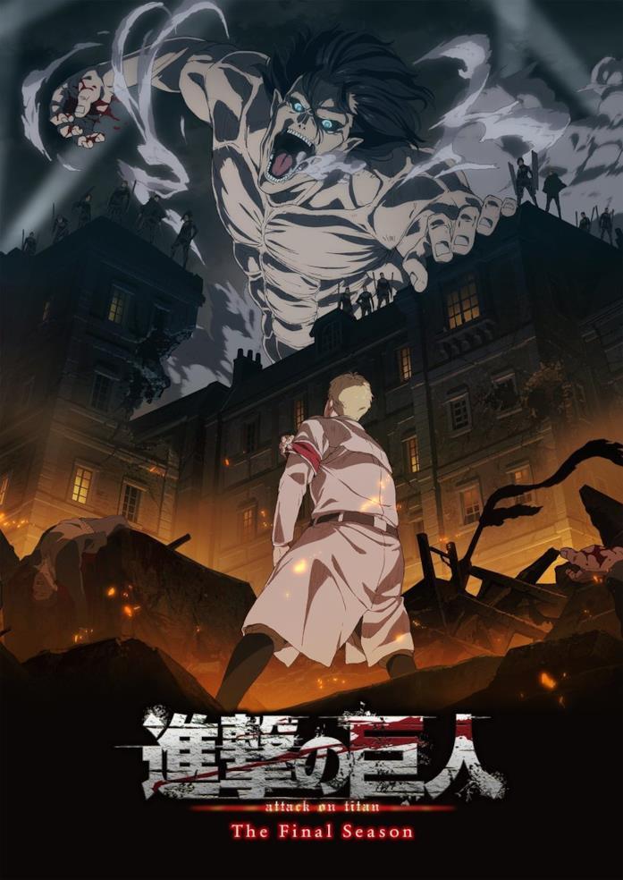 Shingeki no Kyojin final season poster