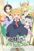 Poster Miss Kobayashi's Dragon Maid