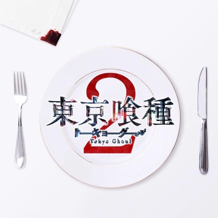 Il poster promozionale di Tokyo Ghoul 2