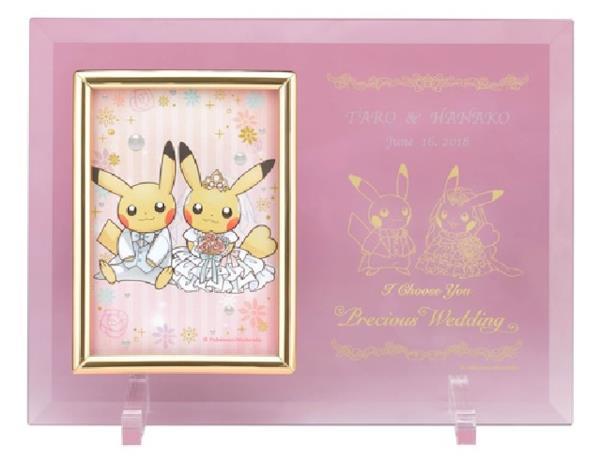 Pokémon foto matrimonio