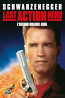 Poster Last Action Hero - L'ultimo grande eroe