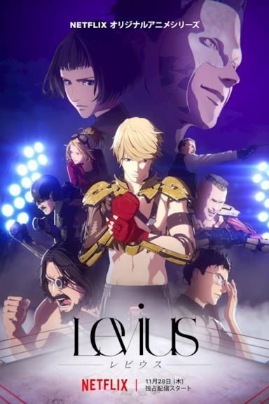 Poster Levius