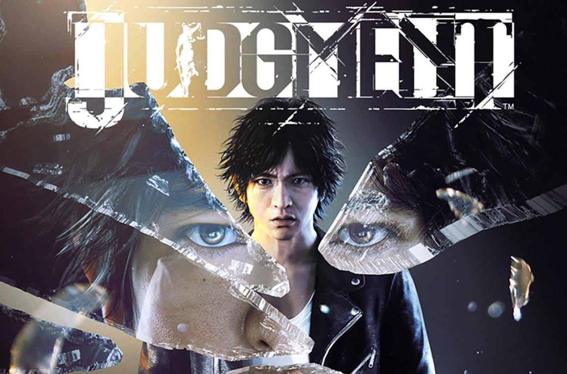 Judgment: la cover del videogame