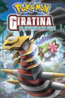 Poster Pokémon - Giratina e il Guerriero dei Cieli