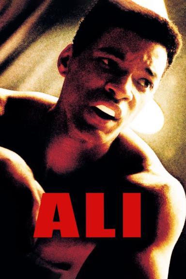 Poster Alì