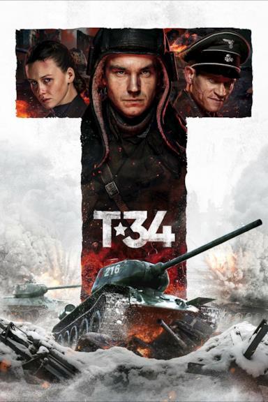 Poster T-34 - Eroi d'acciaio