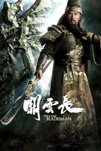 Poster The Lost Bladesman