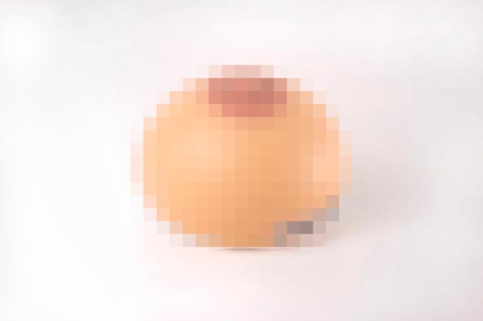 La console targata Nutaku pixelata per ovvie ragioni