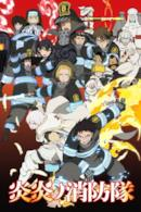 Poster Fire Force