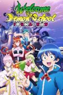 Poster Welcome to Demon School, Iruma-kun