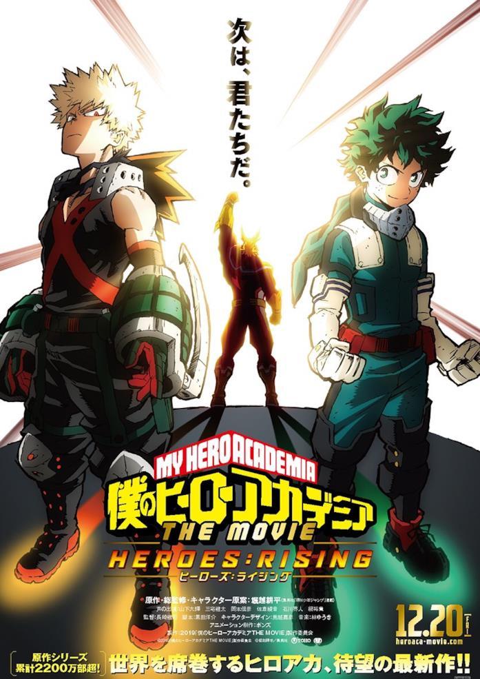 Poster secondo film My Hero Academia