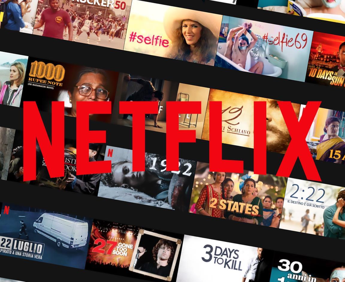 Il logo di Netflix
