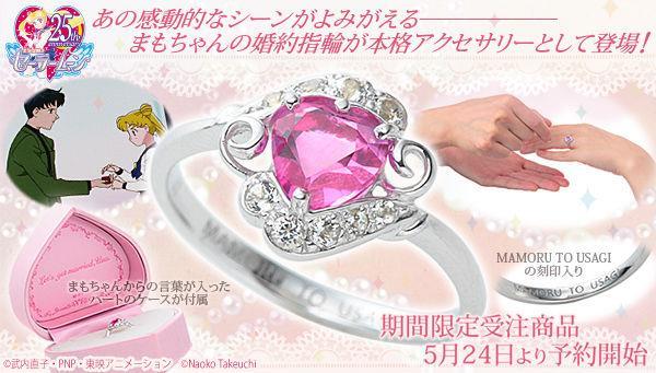 Una panoramica sull'anello di Sailor Moon