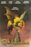 Poster Q - Il serpente alato