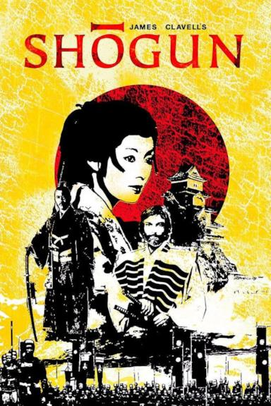 Poster Shōgun
