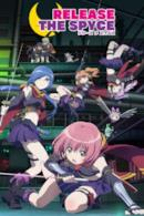 Poster Release the Spyce