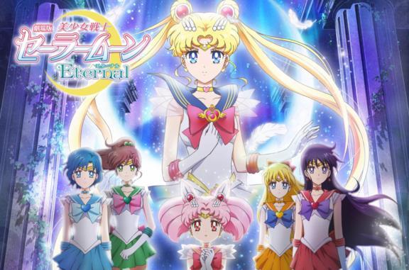 Sailor Moon Eternal uscirà su Netflix a giugno: ecco il trailer