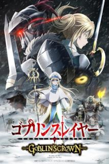 Poster Goblin Slayer: Goblin's Crown