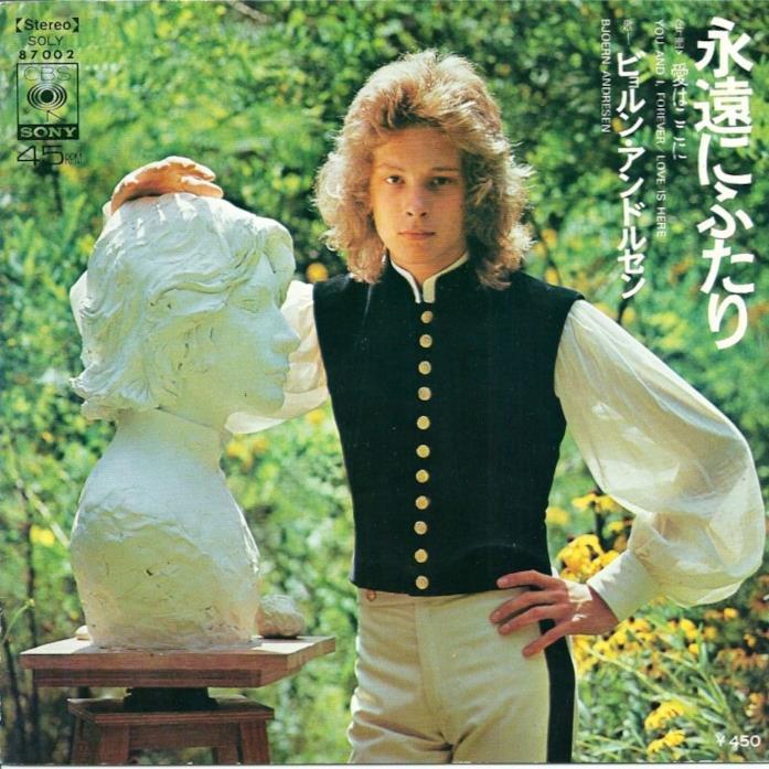La copertina di un LP registrato dal giovane Björn Andrésen in Giappone