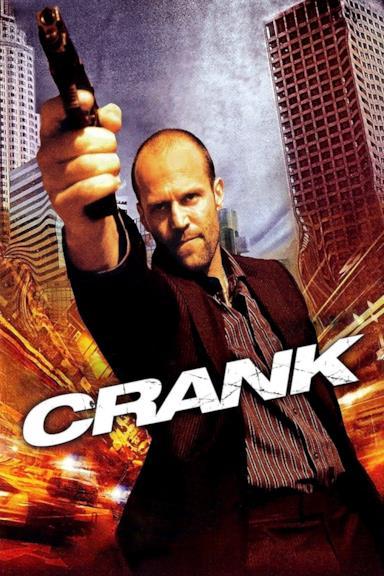 Poster Crank