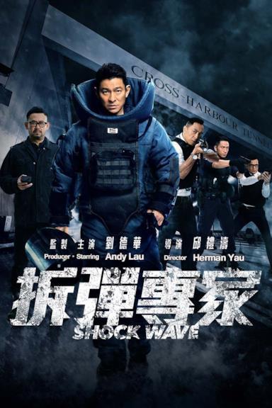 Poster Shock Wave