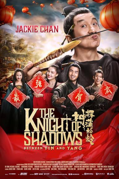 Poster The Knight of Shadows - Between Yin and Yang