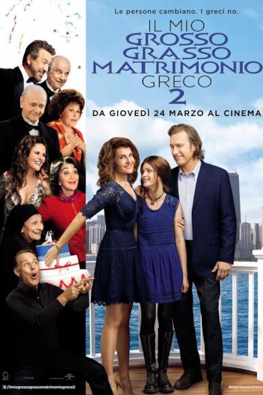 Poster Il mio grosso grasso matrimonio greco 2