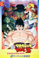 Poster Dragon Ball Z - La sfida dei guerrieri invincibili