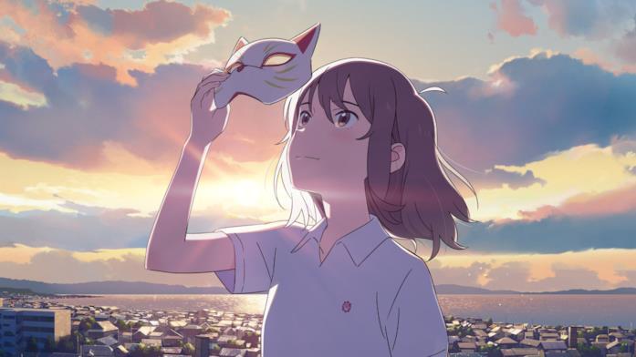 Miyo maschera gatto