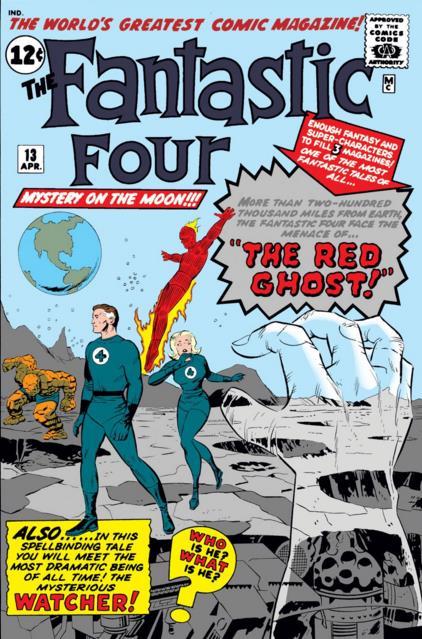 La cover del fumetto del 1963 dei Fantastici 4