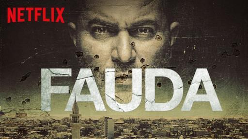 Netflix annuncia la data della terza stagione di Fauda
