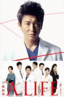 Poster A Life ~愛しき人~