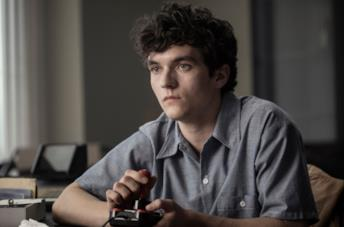 Una scena di Black Mirror - Bandersnatch