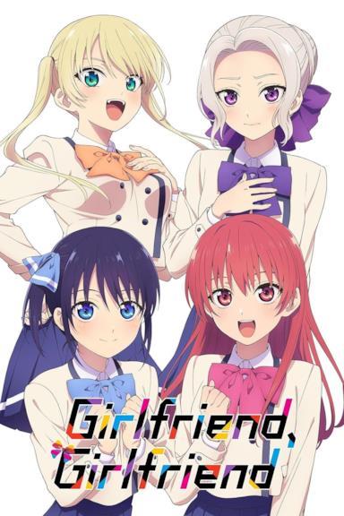 Poster Girlfriend, Girlfriend