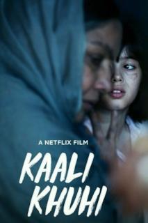 Poster Kaali Khuhi