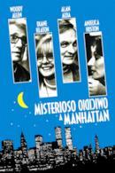 Poster Misterioso omicidio a Manhattan