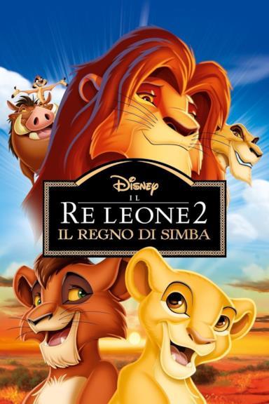 Poster Il re leone II - Il regno di Simba