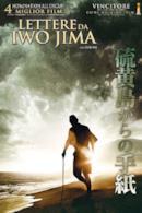 Poster Lettere da Iwo Jima