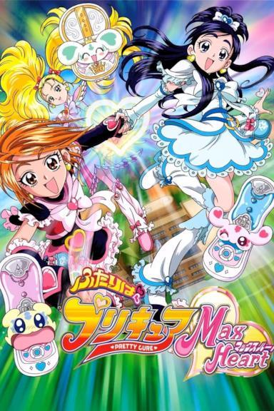 Poster Pretty Cure