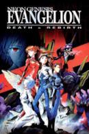 Poster Neon Genesis Evangelion: Death & Rebirth