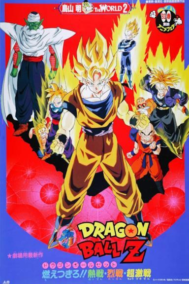 Poster Dragon Ball Z - Il super Saiyan della leggenda