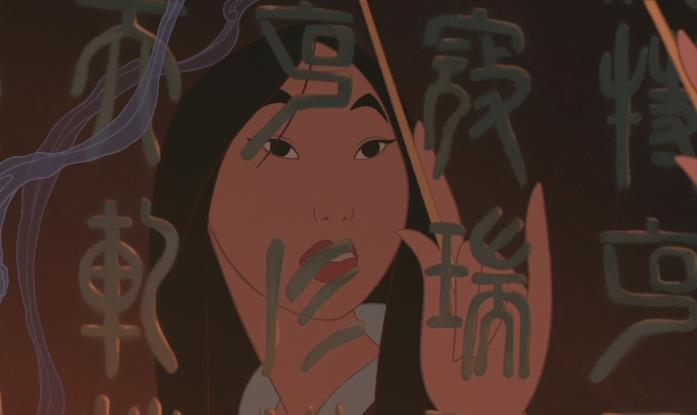 Una scena del film Mulan