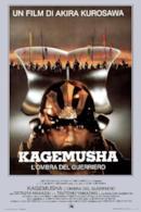 Poster Kagemusha - L'ombra del guerriero