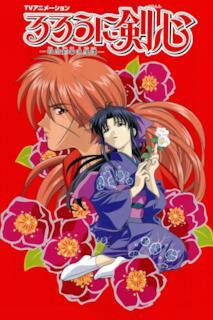 Poster Kenshin samurai vagabondo