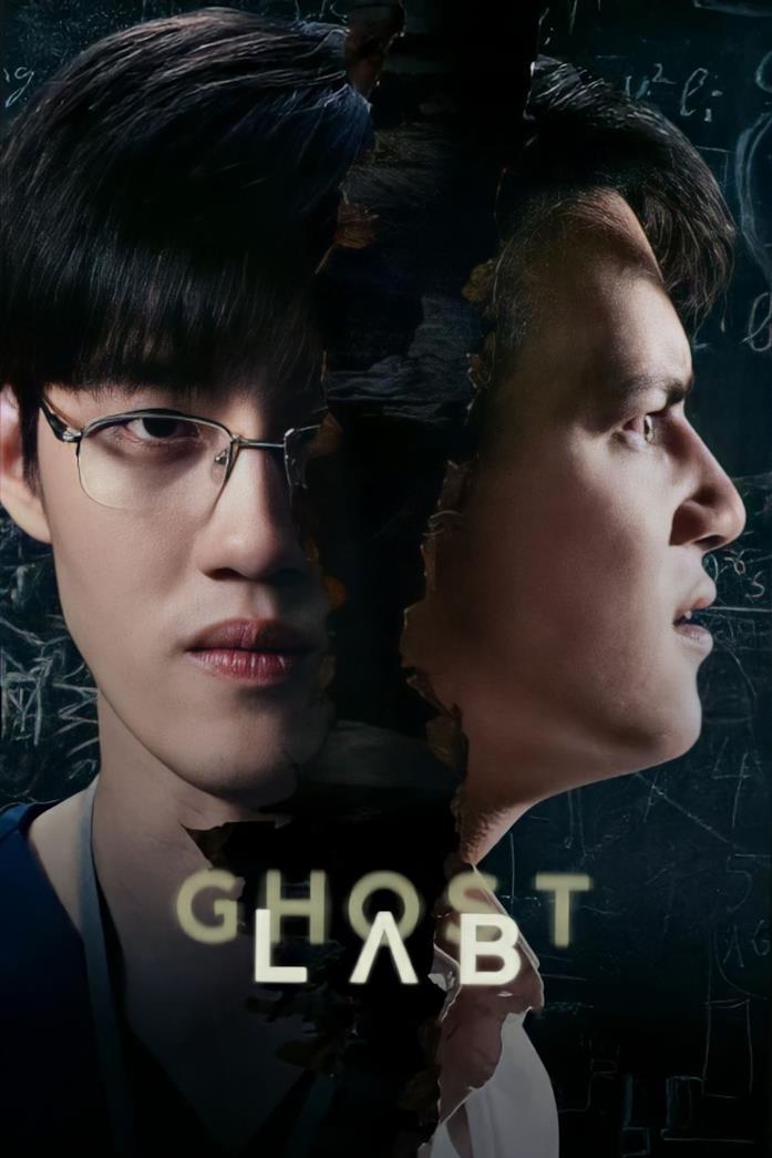 Il cast nella locandina di Ghost Lab