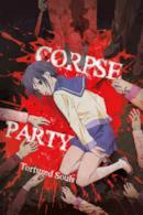 Poster コープスパーティー Tortured Souls