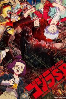 Poster Godzilla - Punto di singolarità