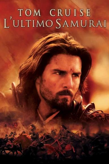Poster L'ultimo samurai