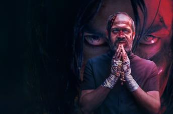 Il giorno del Signore: cosa devi sapere sull'horror messicano di Netflix