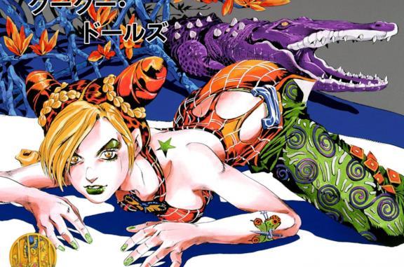 Le Bizzarre Avventure di Jojo: annunciato l'anime dedicato alla sesta serie Stone Ocean